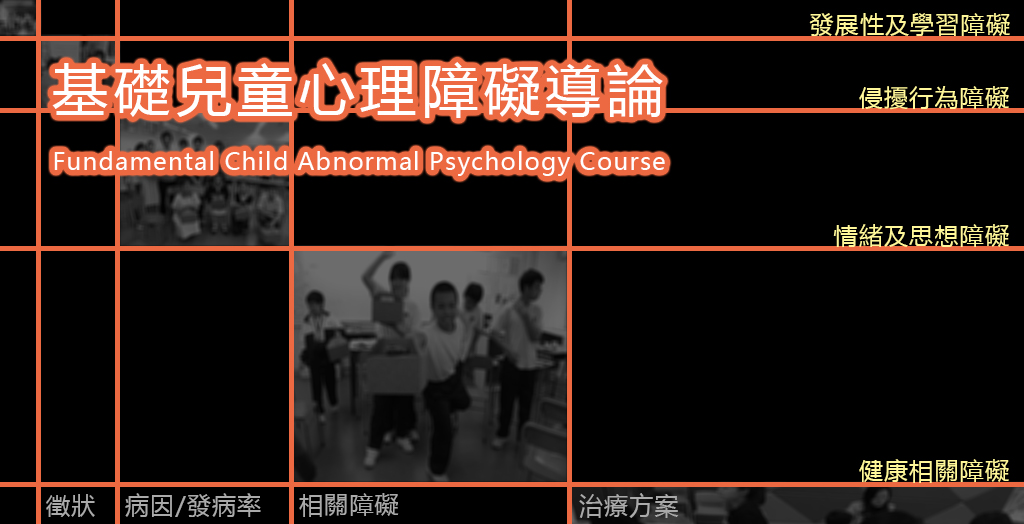 Child Abnormal Psychology