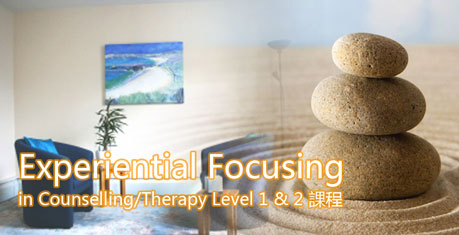 Focusing in Therapy